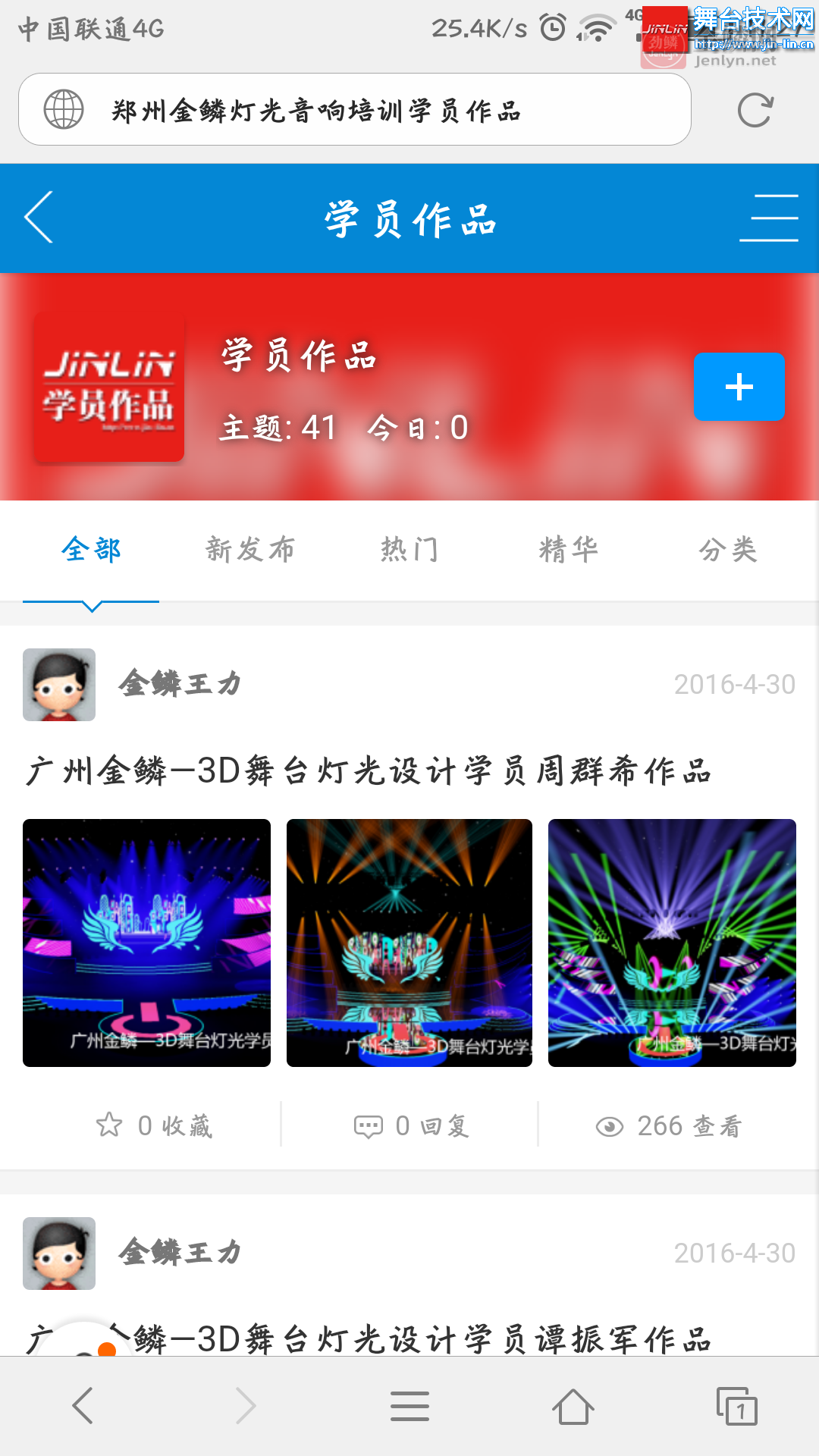 Screenshot_2016-09-09-11-27-01.png