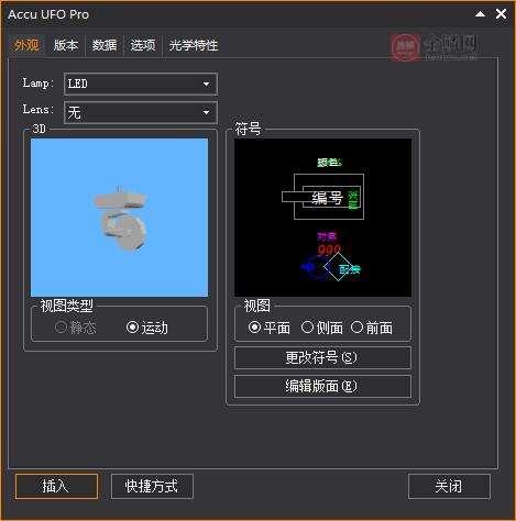 UFO02.jpg