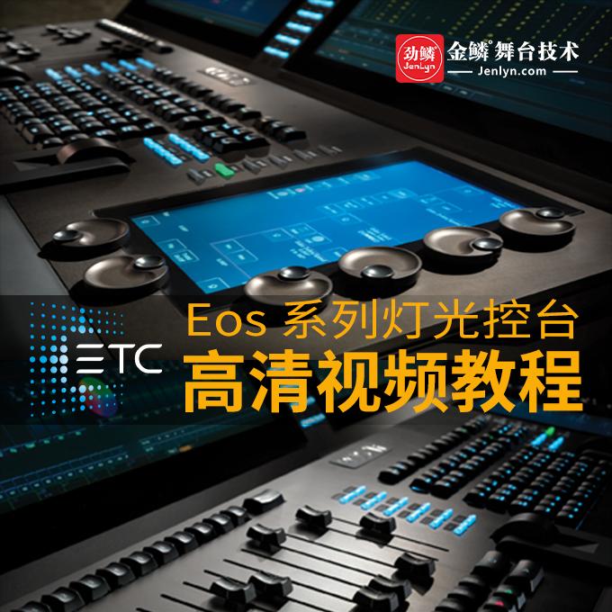etccs2.png