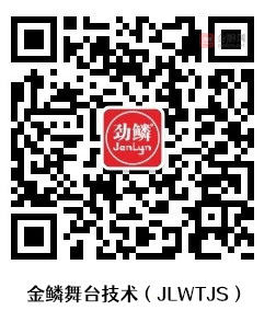 JLWTJS.jpg