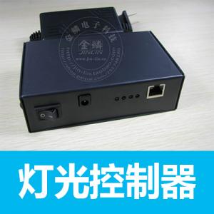 灯光DMX512转Art Net网络控制器 珍珠连接WYSIWYG灯光软件解码器