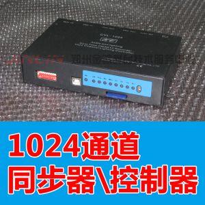 1024通道专业灯光DMX512声光同步器\控制器 支持珍珠MA2输出控台 ...