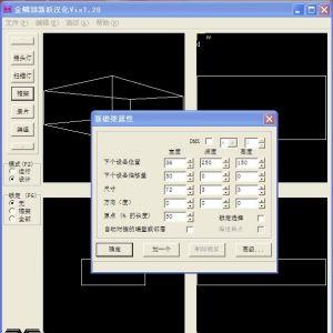 珍珠模拟器与可视化软件VIS的连接教程 新手必备3D可视化软件 ...