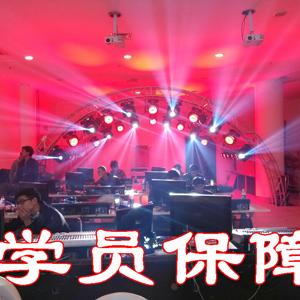 郑州金鳞灯光培训-学员保障计划
