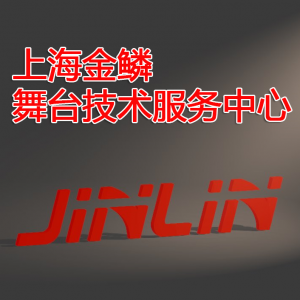 上海金鳞筹备中,2015年3月正式开课!