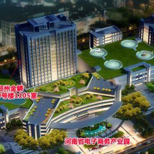 郑州金鳞将于1月7日搬新址,下期学员报到去新址!