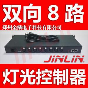 双向型8路DMX512-ArtNet Art-Net控制器 珍珠连3D或控台DMX扩展器